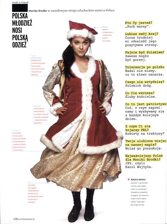 Monika Brodka / Machina