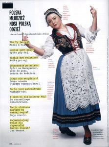 Maria Peszek / Machina